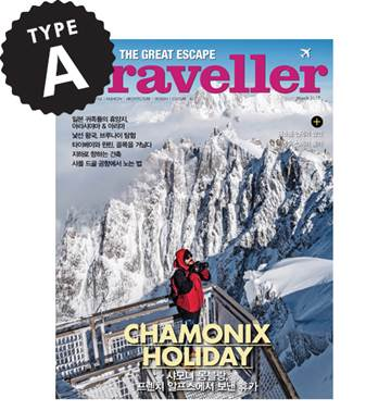 The traveller Mag